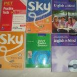 Продам учебники по английскому языку, Новосибирск
