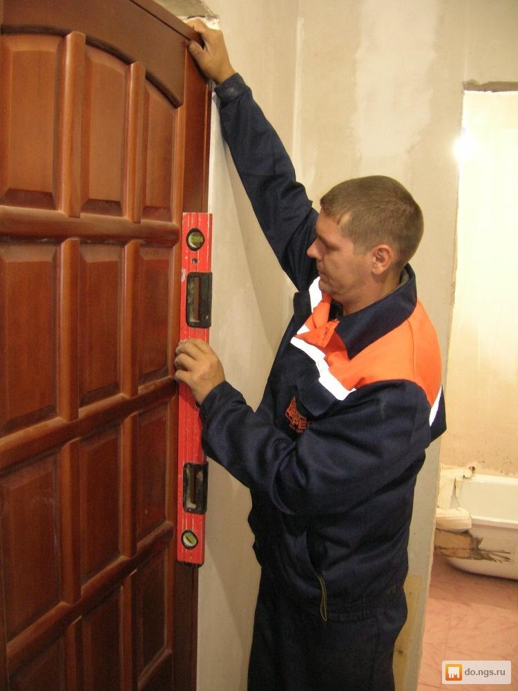 Замена замка двери в квартире екатеринбург