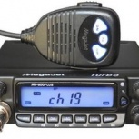 Автомобильная радиостанция MEGAJET 600 PLUS, Новосибирск