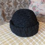 Продам шляпу из каракульчи, Новосибирск
