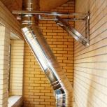 Безопасные немецкие модульные дымоходы Jeremias из нержавеющей стали, Новосибирск