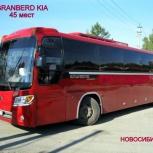 Заказ, аренда автобуса до 50 мест, Новосибирск