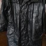 Продам мужской кожаный плащ, Новосибирск