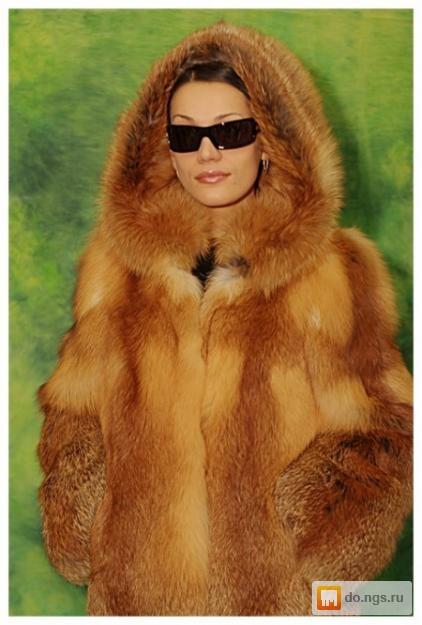 Купить новую шубу из рыжей лисы
