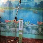 продам стойку для микрофона, Новосибирск