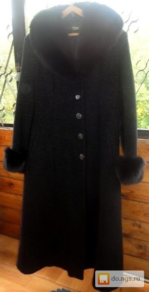 Б у женское зимнее пальто