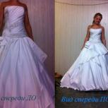 Отпаривание и подгонка по фигуре свадебного платья, Новосибирск