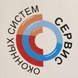 Ремонт пластиковых окон, Новосибирск