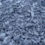 Уголь из Белово, Новосибирск