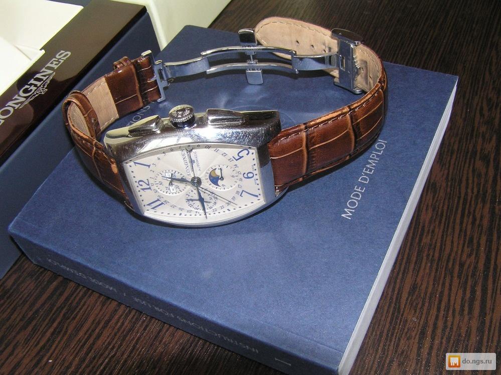 Часы лонжин бу продать сонник часы продать