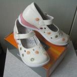 Продам туфли детские, Новосибирск