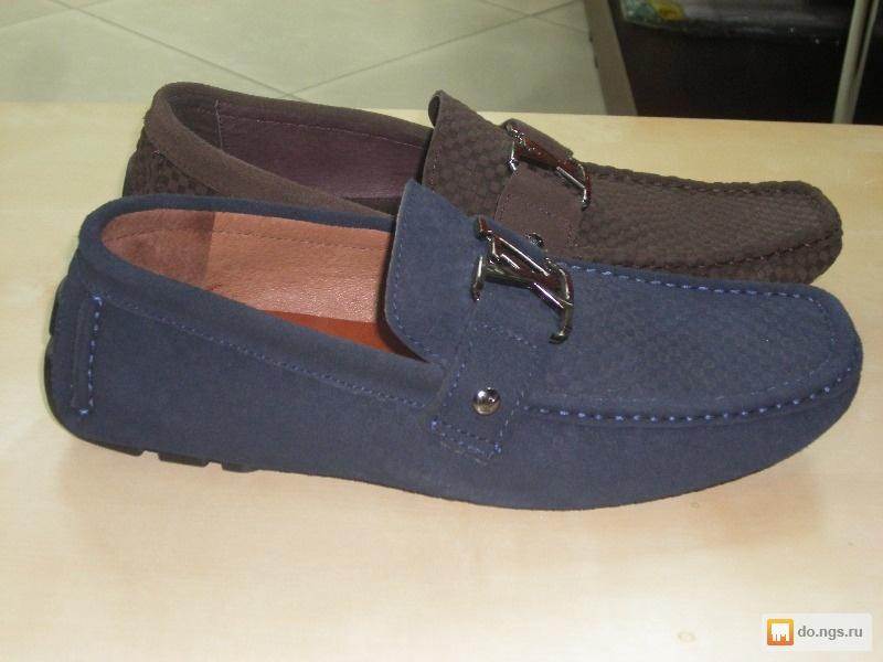bf22e0b3fa17 Брендовая мужская обувь Louis Vuitton нат. замша фото, Цена ...