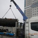 Самогруз манипулятор 5 тонн, Новосибирск