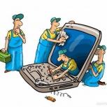 Быстрый и качественный ремонт компьютеров / ноутбуков / LCD мониторов, Новосибирск