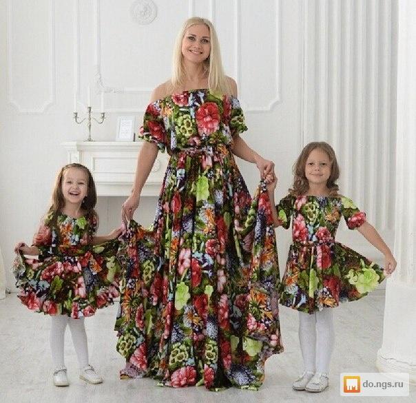 Платья для мамы и дочки новосибирск