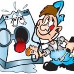 ремонт стиральных, посудомоечных машин, холодильников, эл.плит. Выезд, Новосибирск
