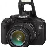 Продам фотоаппарат Canon 550D, Новосибирск