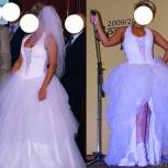 Дизайнерское свадебное платье трансформер (Италия), Новосибирск