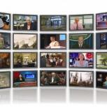 Распродажа телевизоров, Новосибирск