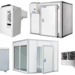 Холодильные камеры, моноблоки, сплит-ситемы, Новосибирск