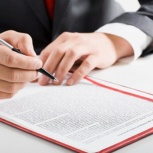Юридические услуги для юридических лиц, Новосибирск