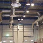 Монтаж систем вентиляции и кондиционирования, Новосибирск