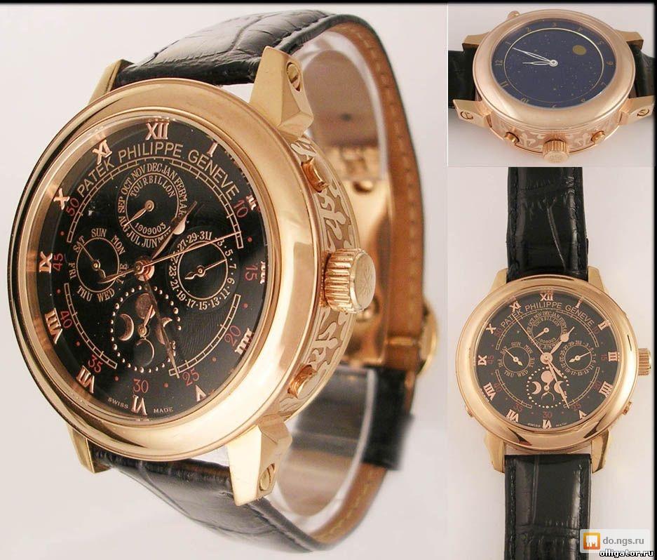 используйте наручные часы patek philippe цена случайно