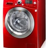 Ремонт стиральных машин, водонагревателей, Новосибирск