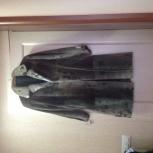 Пальто из нерпы мужское, Новосибирск