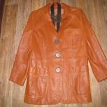 Продам женский  кожанный пиджак, Новосибирск