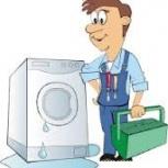 Ремонт стиральных машин. Частный мастер, Новосибирск