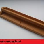 Лотки для парт пластиковые, пеналы для парт, заглушки для столбов, Новосибирск