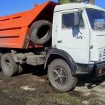 Вывоз снега, мусора. Аренда камаз самосвал. Колхозник, Новосибирск