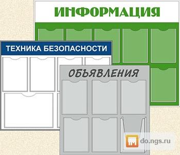 работа и подработка в москве и области с ежедневной оплатой