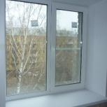 2-х сворчатое окно, размер 1300*1330 под ключ в кирпичом доме   (шт.), Новосибирск