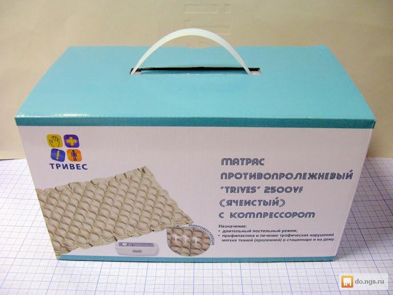 противопролежневый матрас тривес 2500 натуральные материалы известны