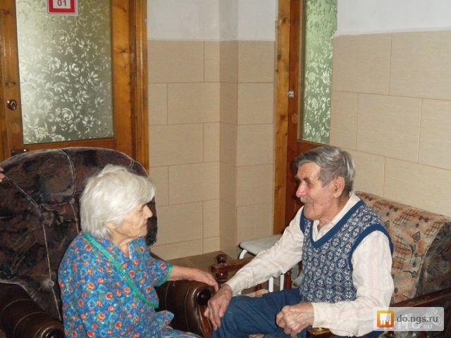 знакомство пожилых в новосибирске