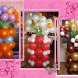Букеты из шаров, Новосибирск