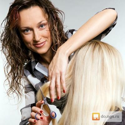 Курсы парикмахера в ставрополе цены