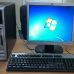 Продам компьютер (монитор + системник), Новосибирск