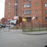 Юридическое обслуживание предприятий и предпринимателей, Новосибирск