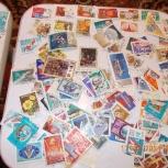Продам марки почтовые, Новосибирск