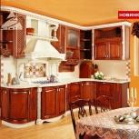 """Кухонный гарнитур """"Ясень массив"""" (погонный метр), Новосибирск"""