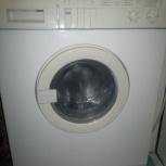 Куплю неисправную стиральную машинку., Новосибирск