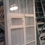 Окно деревянное в наличии и на заказ, Новосибирск