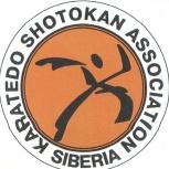 Ассоциация клубов Шотокан каратэ-до Сибири (Академгородок), Новосибирск