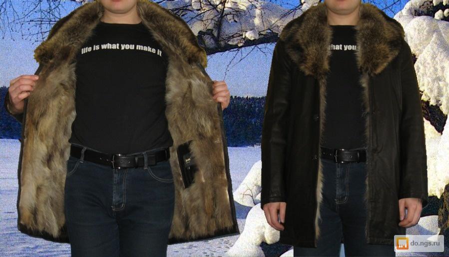 собственников земельных куртка из волка мужская любим планировать свой
