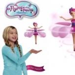 """Летающая Фея """"Flying Fairy"""", Новосибирск"""