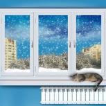 Ремонт пвх окон. Пластиковых окон. Ремонт пластиковых окон, Новосибирск