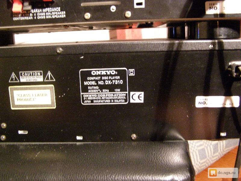 CD-проигрыватель Onkyo C-7070